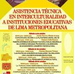 TALLER DE ASISTENCIA TÉCNICA EN INTERCULTURALIDAD A INSTITUCIONES EDUCATIVAS DE LIMA METROPOLITANA