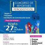 """I Concurso Nacional de Reportajes Periodísticos denominado """"La violencia contra la mujer: una violación de los derechos humanos"""""""