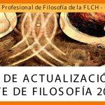 Curso Docente de Actualización Docente de Filosofía 2019