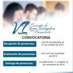 VI Encuentro de Jóvenes Investigadores en Humanidades (CONVOCATORIA)